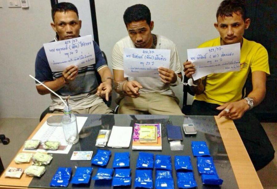 Запрещено в Таиланде. Уголовное наказание за производство, распространение и употребление наркотиков